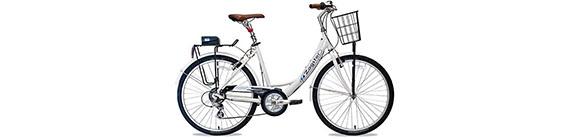 Need a bike?